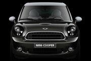 MINI Cooper Paceman front profile
